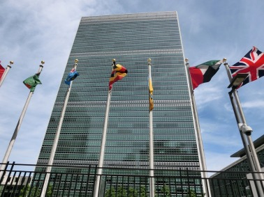 Picture of UN headquarters in New York